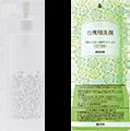 ダスキン 台所用洗剤 楽インパックボトル・ミニ付(250ml)