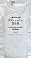 布製品用消臭剤 リフレシャワー 詰替用(320ml)