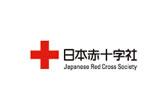 赤十字 ポイント寄付